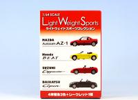 lightweightsportstop01