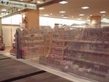マイカル茨木の薬局はひどい