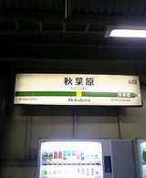 W6Dsh0099.jpg