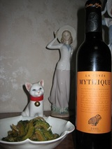 にがうりワイン