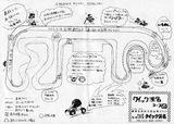 クイック浜名コース図.jpg