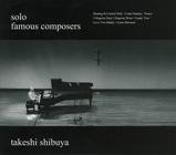 渋谷毅「solo famous composers」