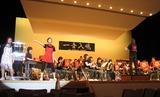 玉川中学吹奏楽部