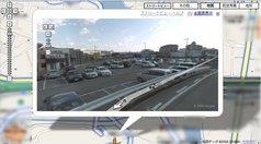 Googleストリート