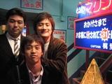 平井と鈴木02