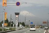 富士SWへの道