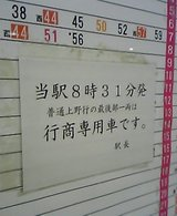3MFsh0060.jpg