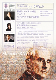 都響20100131