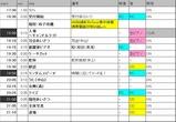 神戸パーティ2-3.jpg